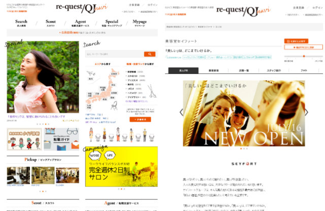 navi_site
