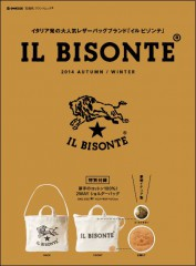 IL BISONTE_mook04_01
