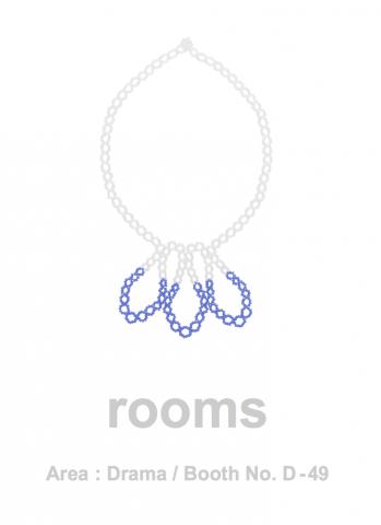 rooms告知