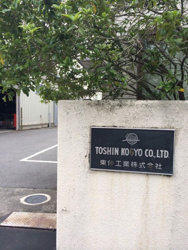 toshin_01