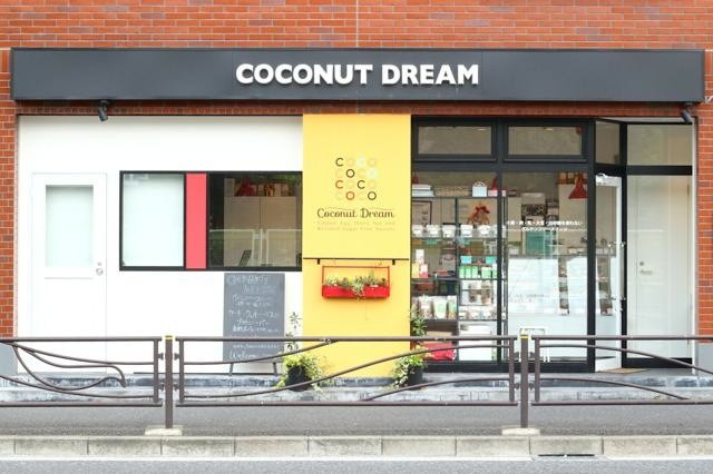 th_coconut_dream_01
