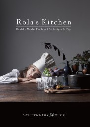 lora_recipe_book_01
