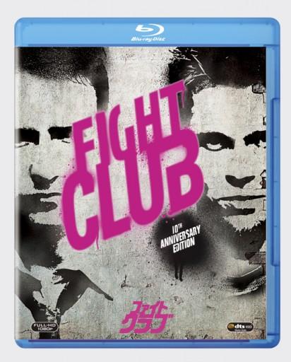 fightclub-FSPBD1403_SB_J
