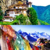 ブータン 観光 グルメ