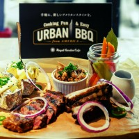 th_バーベキュー URBAN BBQ_main
