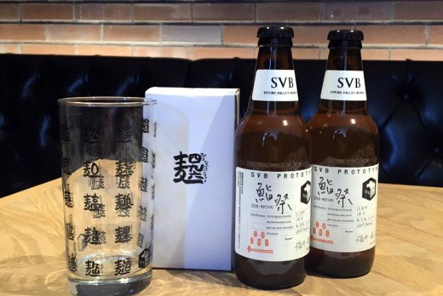 お寿司 クラフトビール ペアリング_01