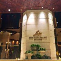 ザ-ランドマーク-バンコクで満喫するホテルライフ