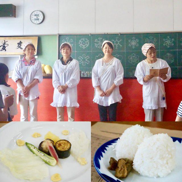 越後妻有・上郷クローブ座レストランの食アート