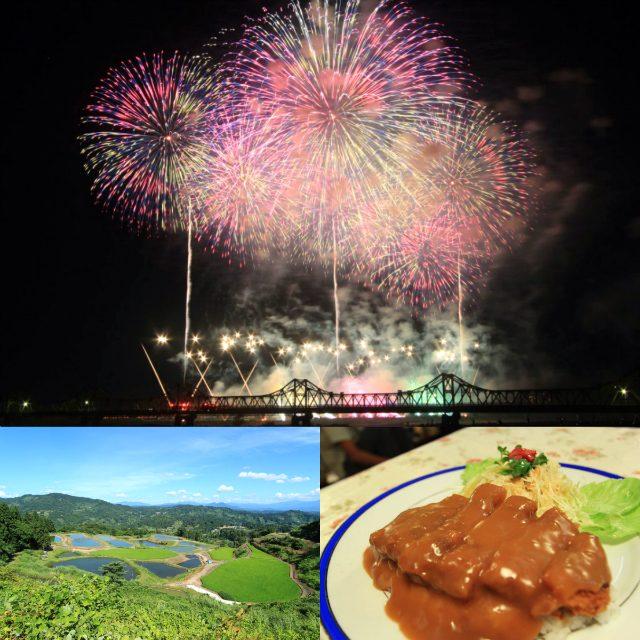 世界有数の花火大会など新潟・長岡の見どころ