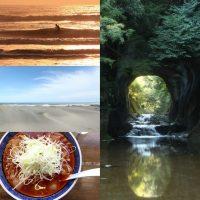 房総半島の絶景と魅力を味わう旅
