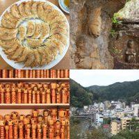 温泉街や見た目にも美しい餃子を堪能する福島旅