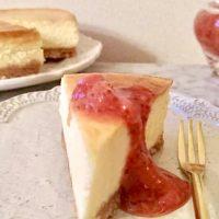 混ぜるだけ簡単ny風濃厚チーズケーキのレシピ