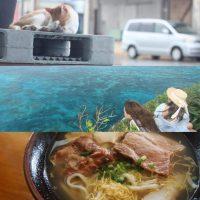 沖縄・宮古諸島・伊良部島を贅沢に満喫する旅
